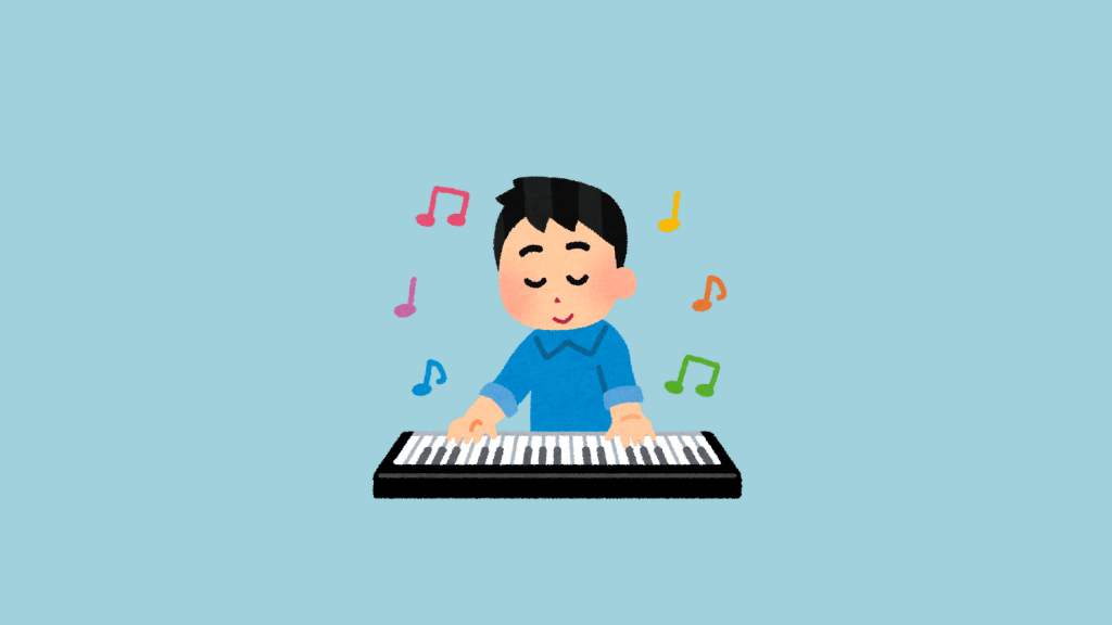 ピアノレシピ/ピアノ入門/上達の心得