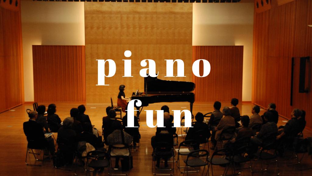 ピアノレシピピアノレシピ/ピアノlesson room /目黒区ピアノ教室
