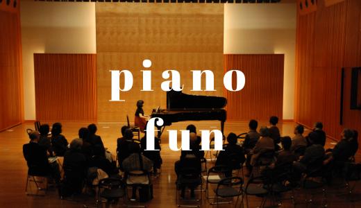 大人になってピアノをはじめた人たち