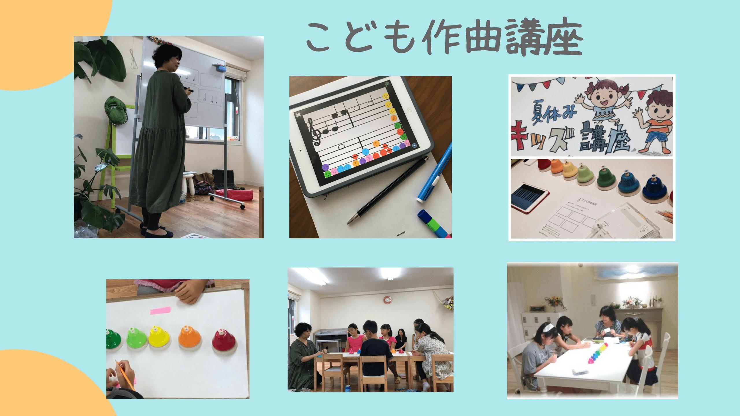 ピアノレシピ/lesson