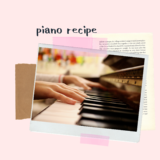 家のピアノでは弾けるのに