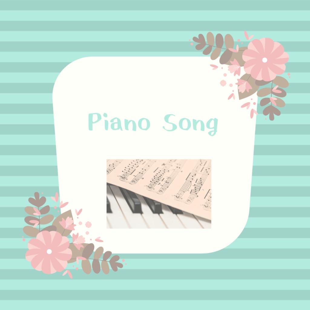 結婚式サプライズ演奏/ピアノレシピ