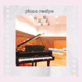 目黒区ピアノ教室/ ピアノレシピ/学芸大学 ピアノ教室/ 世田谷区ピアノ教室