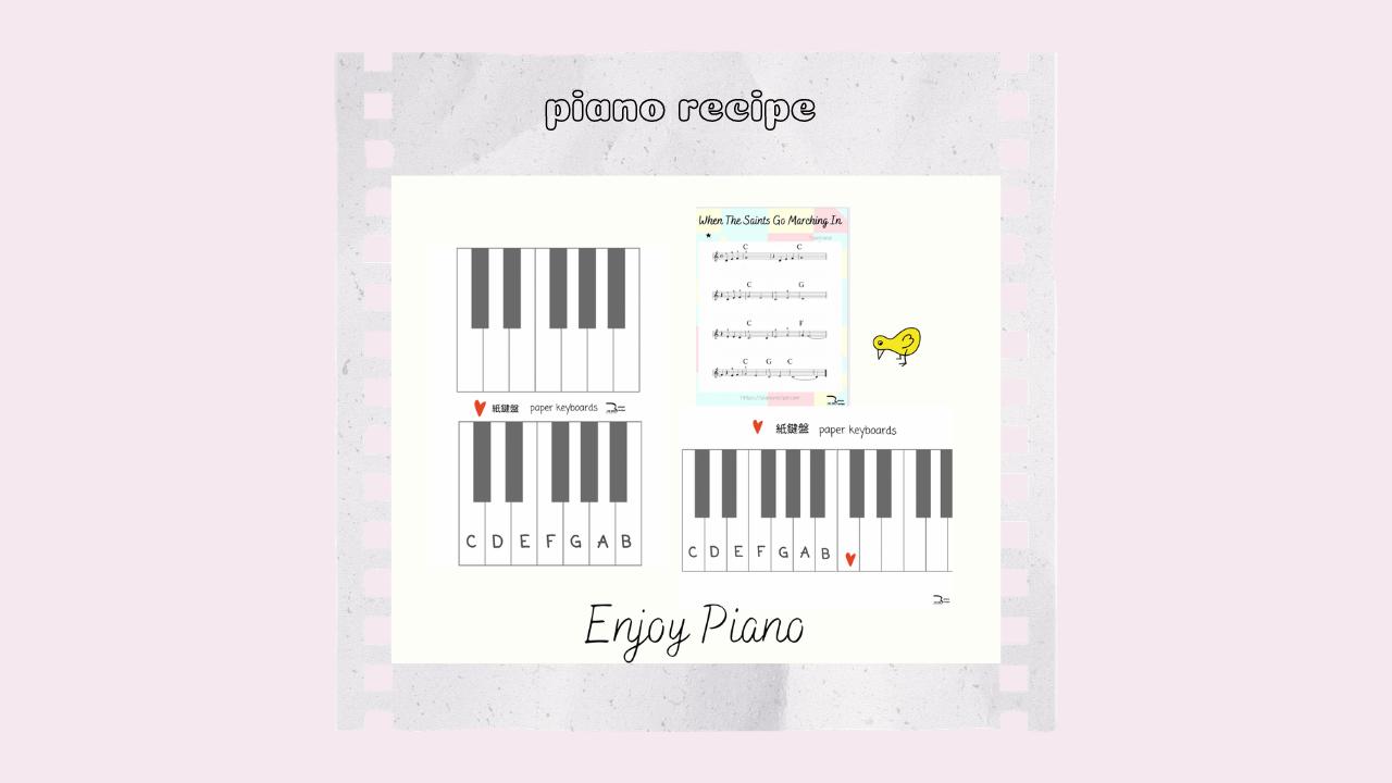 ピアノオンラインレッスン zoom